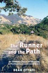 the_runner_and_the_path.jpg